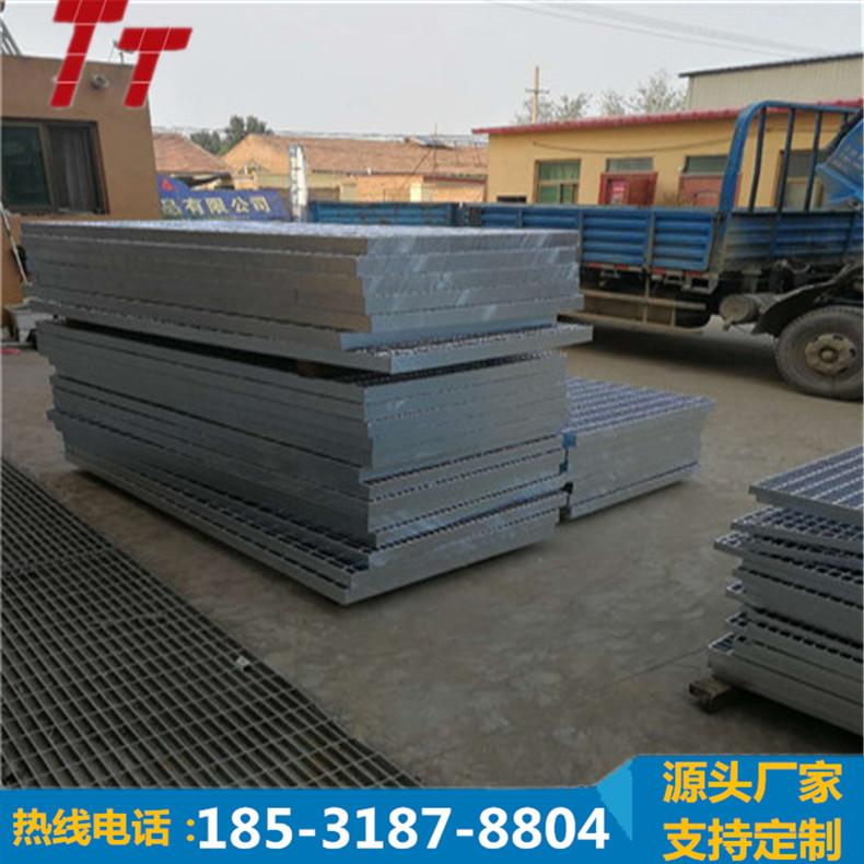 热镀锌钢格板应用特点